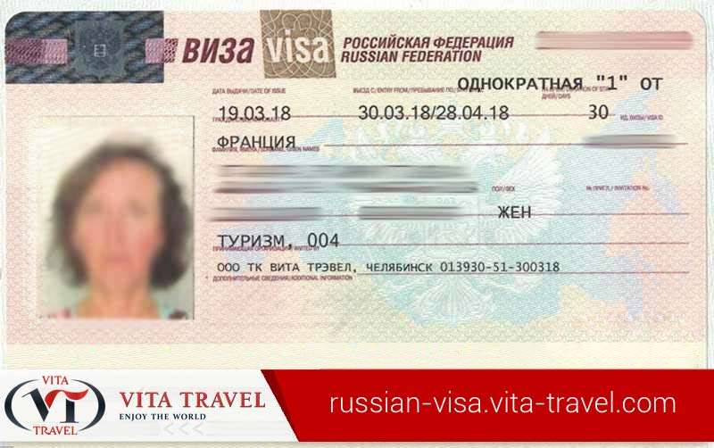 Russian Visa Application and Requirements
