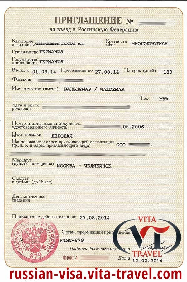 sample of a invitation to Russia